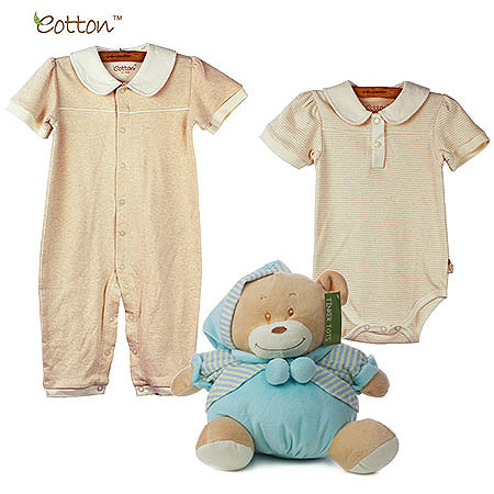 Organic Cotton Baby Boy Coverall & Romper